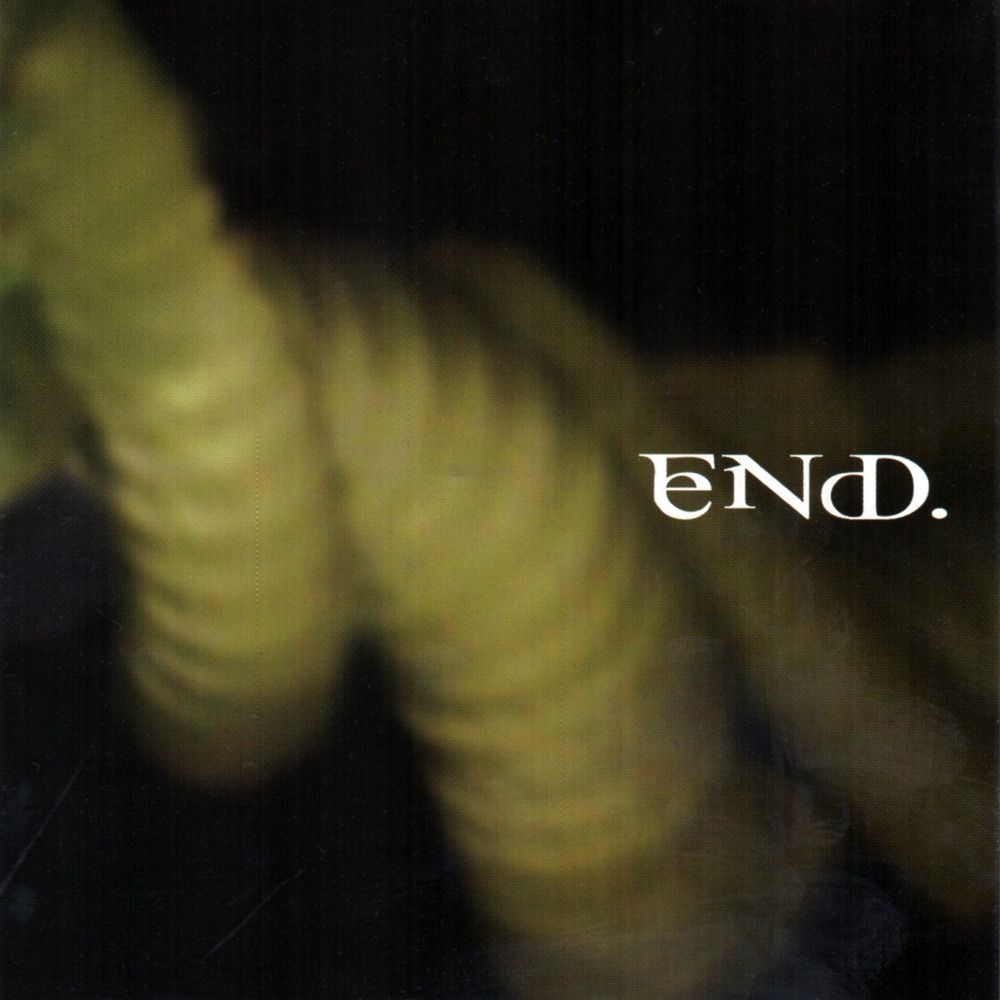 END. - The Neverending Whirl Of Confusion