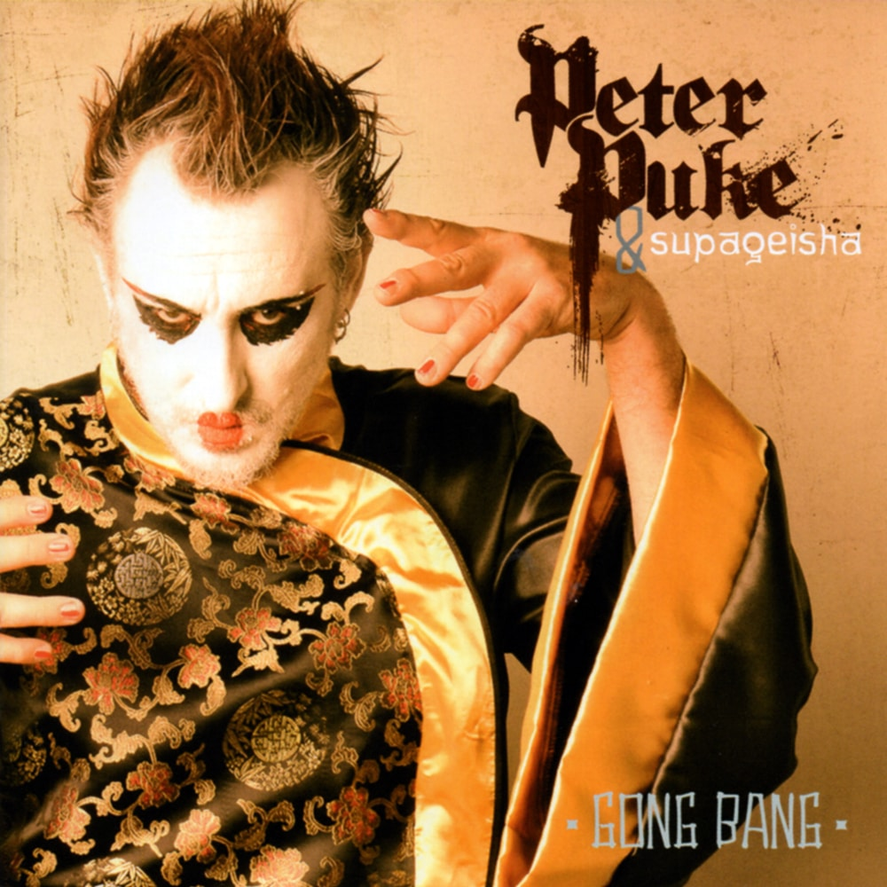 PETER PUKE & SUPAGEISHA - Gong Bang Job done: Mastered